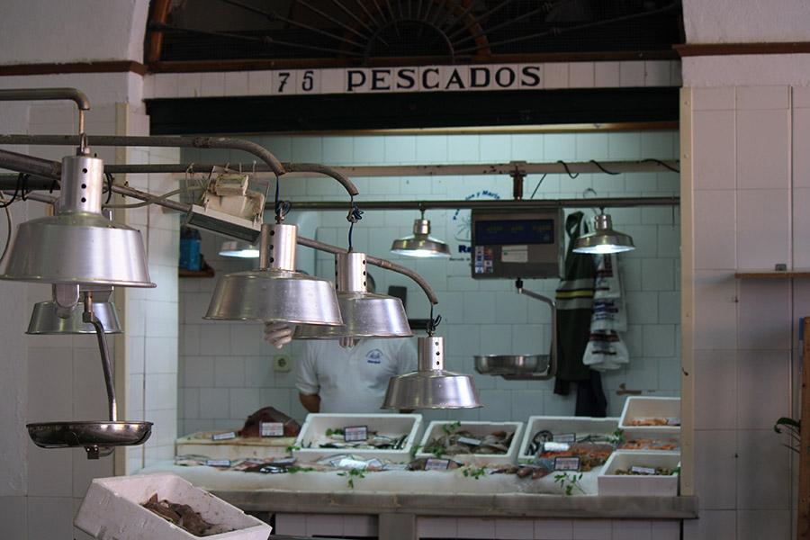 Marché dans le quartier Macarena de Seville