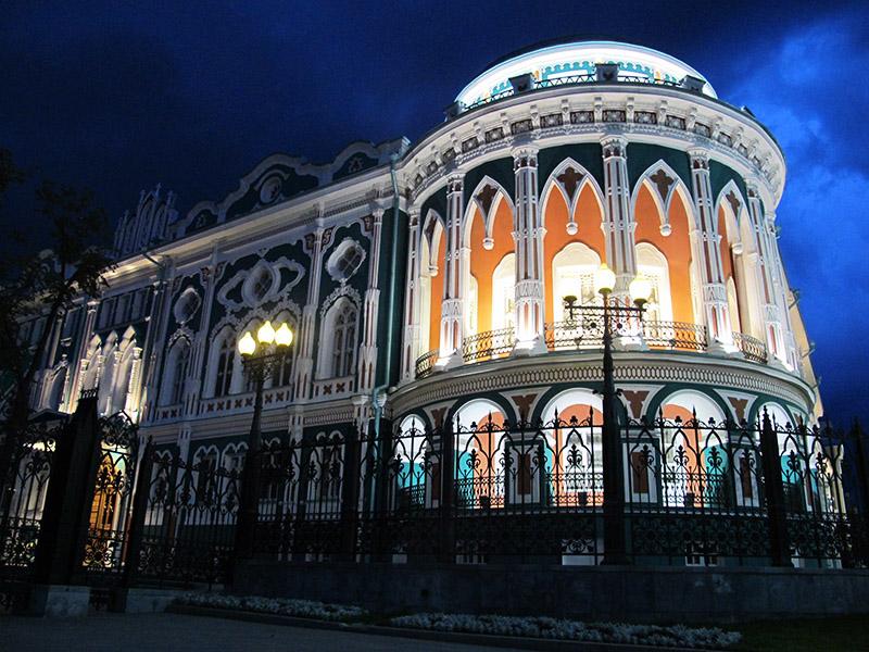 Ekaterinbourg en Russie