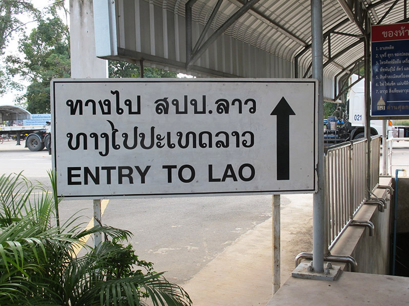 laos_border (13)