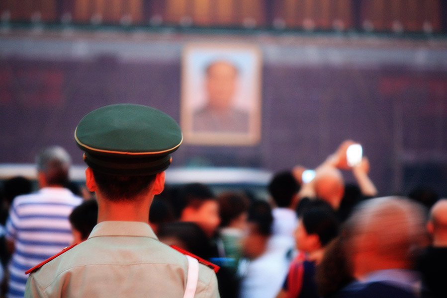 Chine Pekin mao