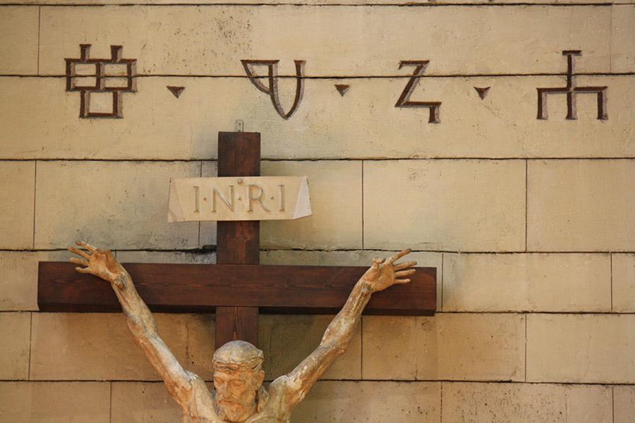 Cathédrale de Zagreb, Croatie