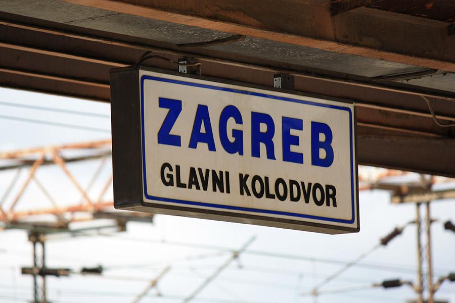Gare de Zagreb