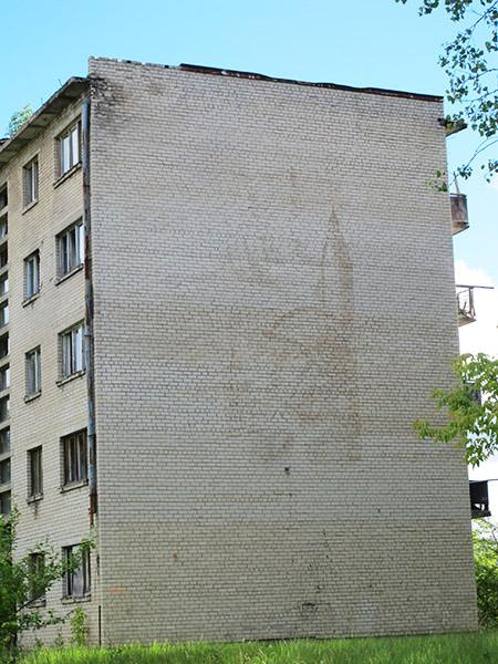 Skrunda-1