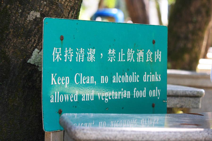 Keep Clean panneau
