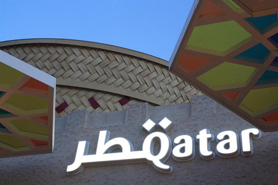 italie_expo_2015_qatar