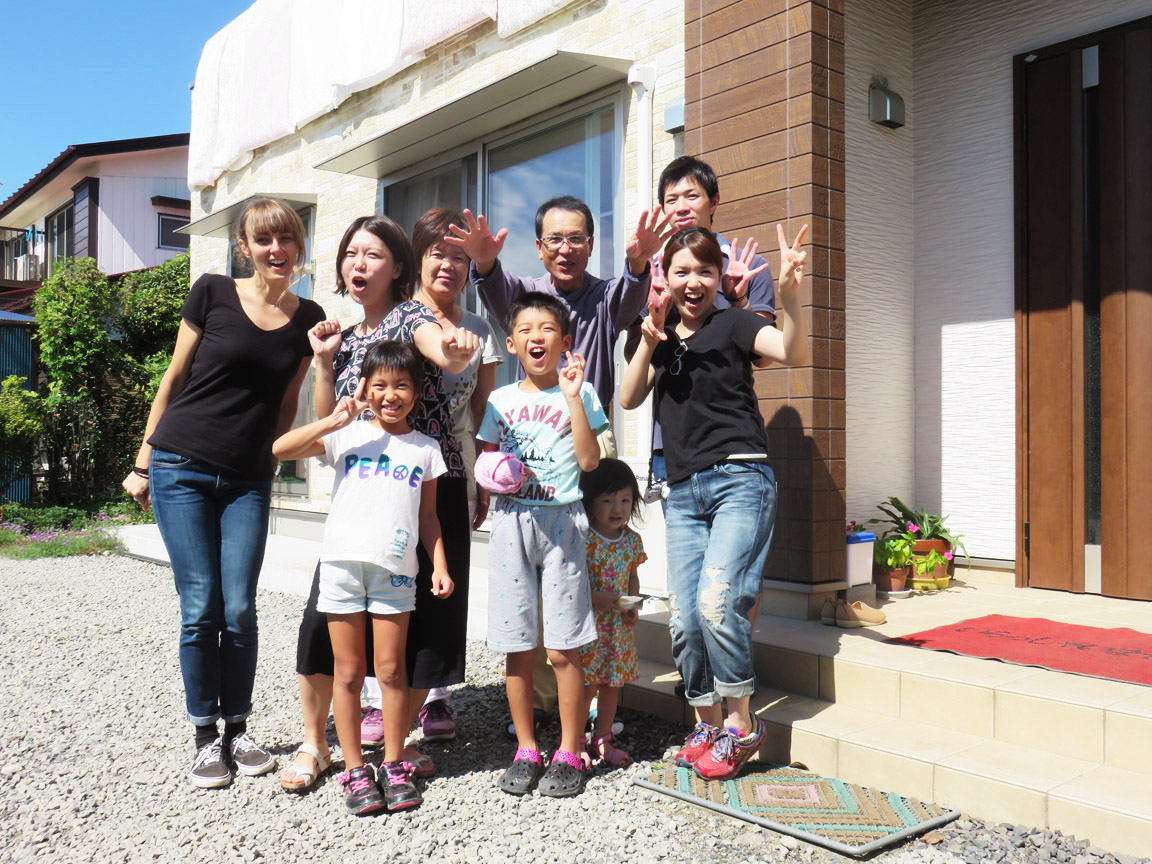 japon_campagne_famille