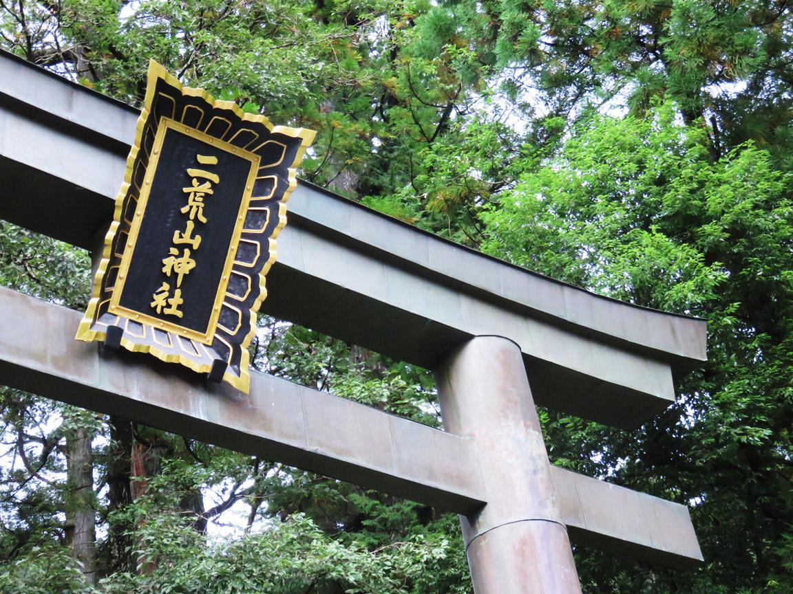 japon_campagne_nikko_Tosho_gu