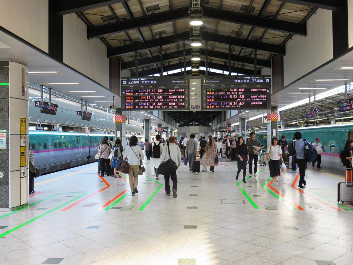 japon_tokyo_transport5_budget_pas_cher