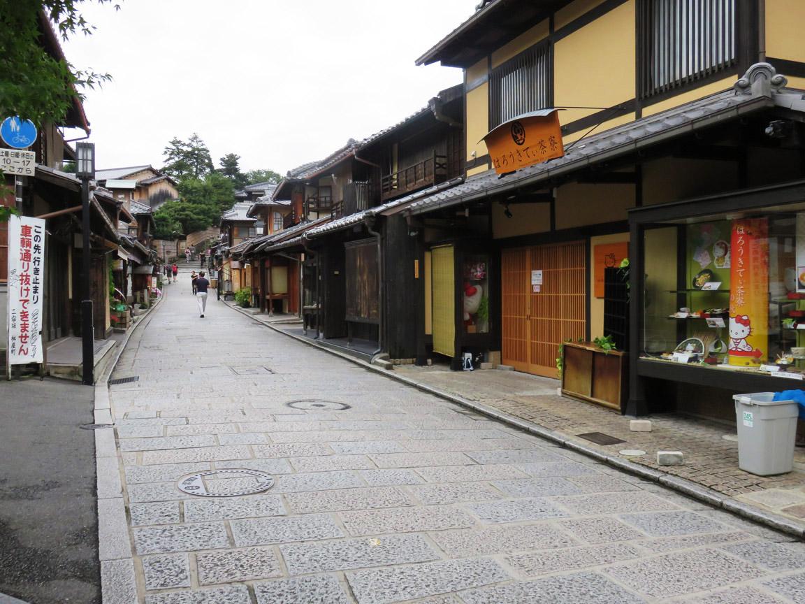 japon_kyoto_Ninen_zaka_Sannen_zaka