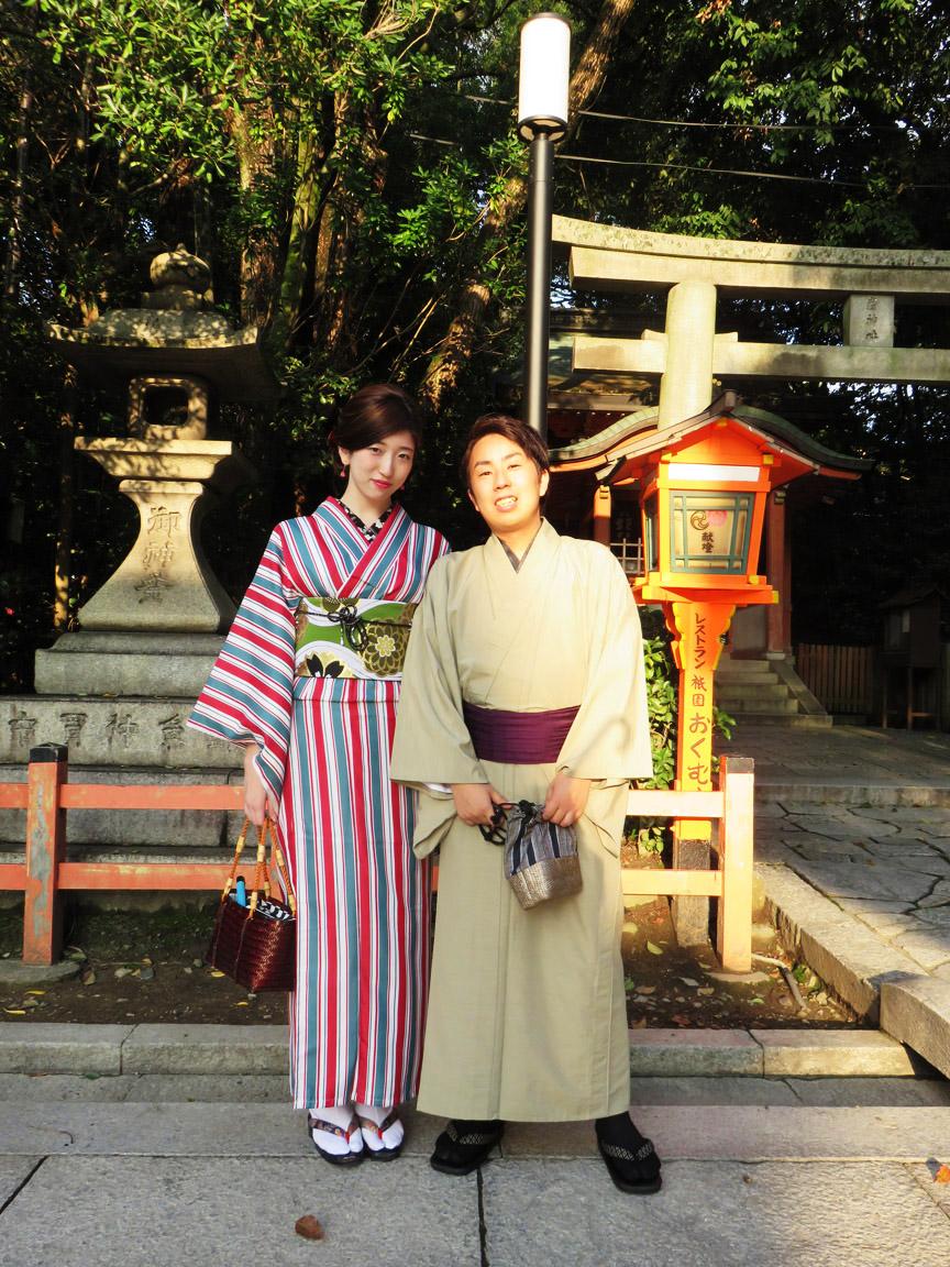 japon_kyoto_Yasaka_Ninja