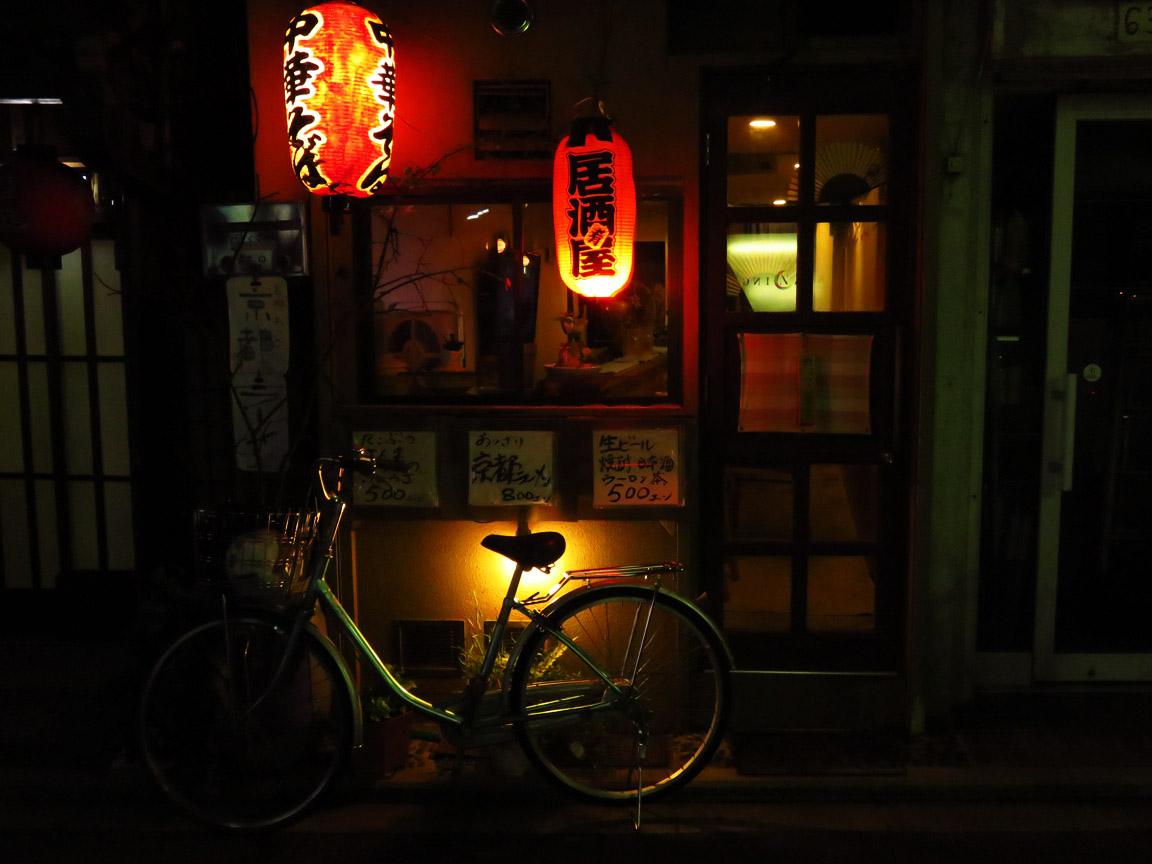 japon_kyoto_by_night