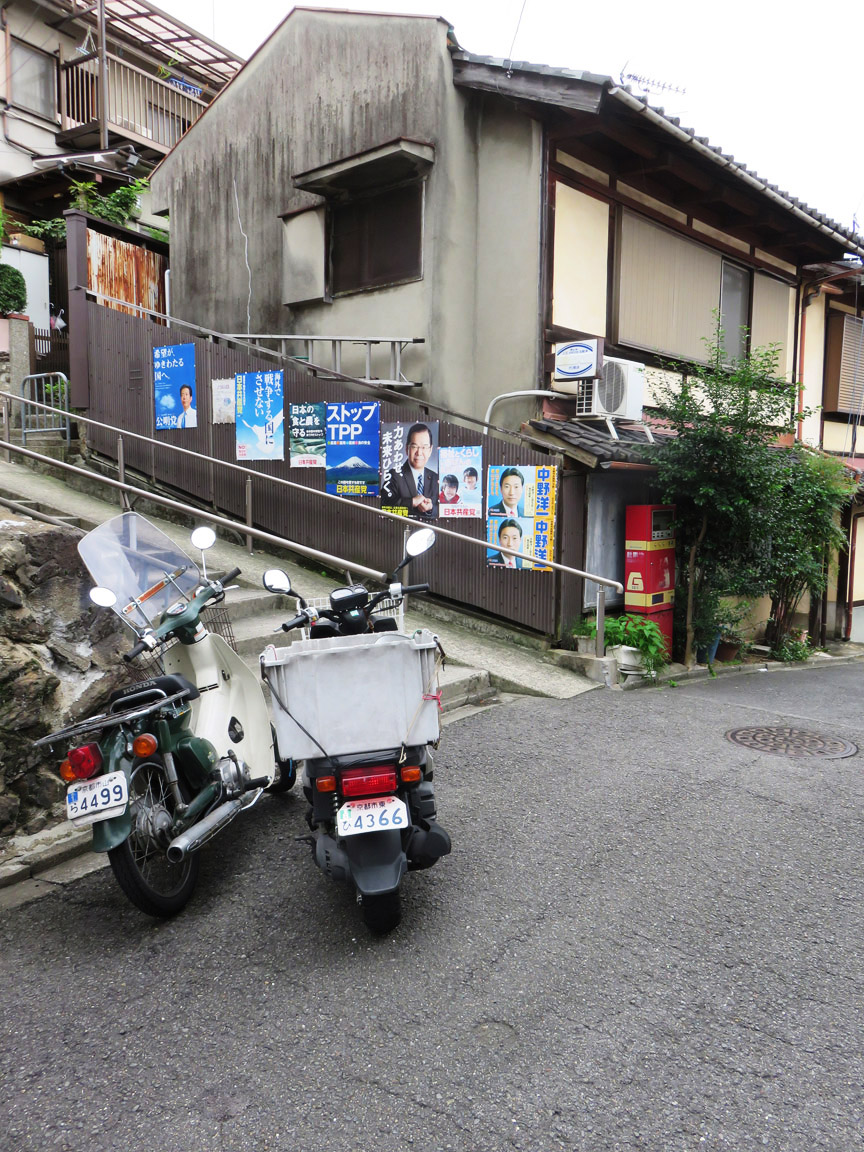 japon_kyoto_streets8