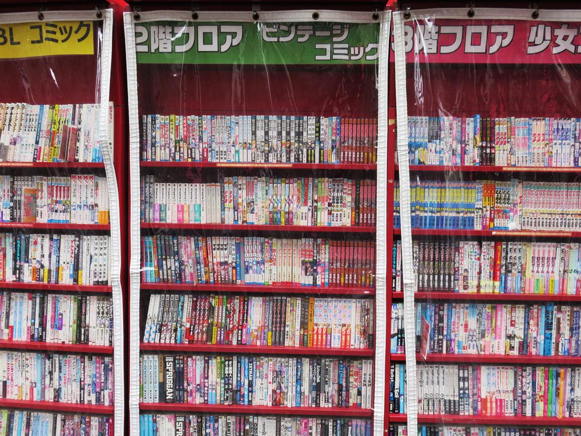 japon_osaka_Amerikamura
