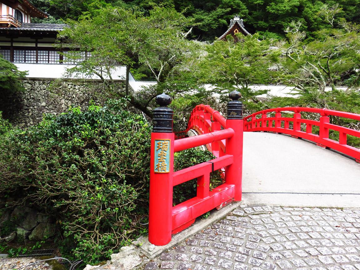 japon_osaka_mino_park (3)