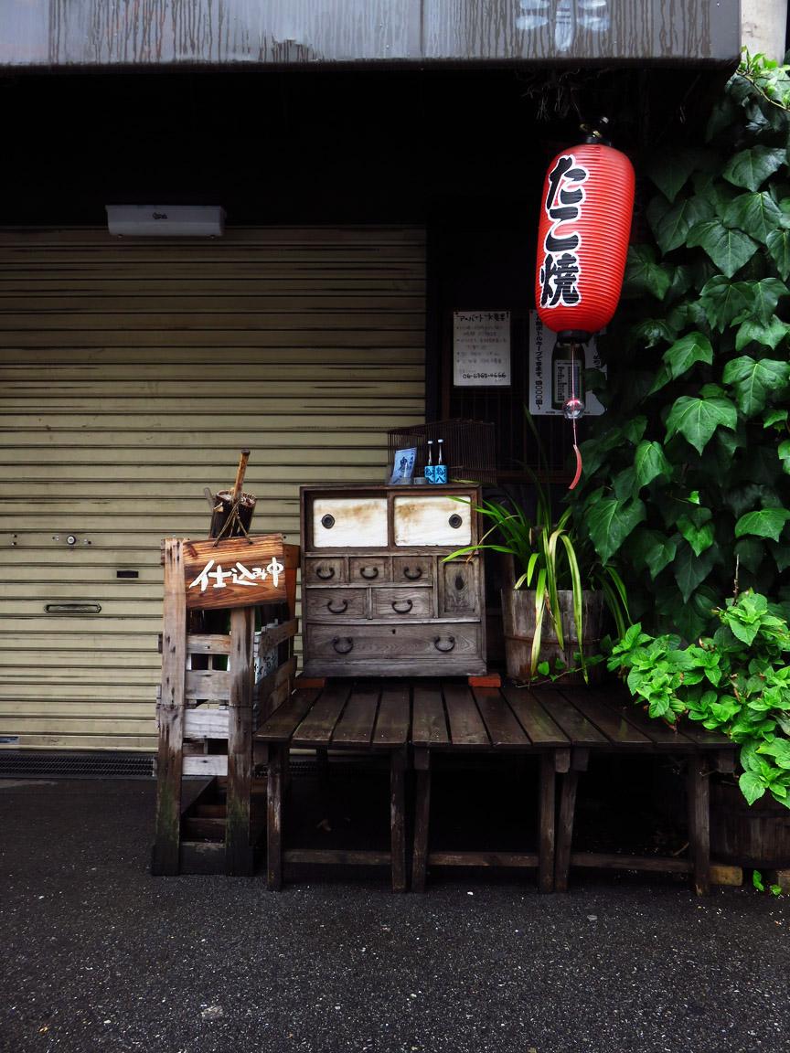 japon_osaka_streets2