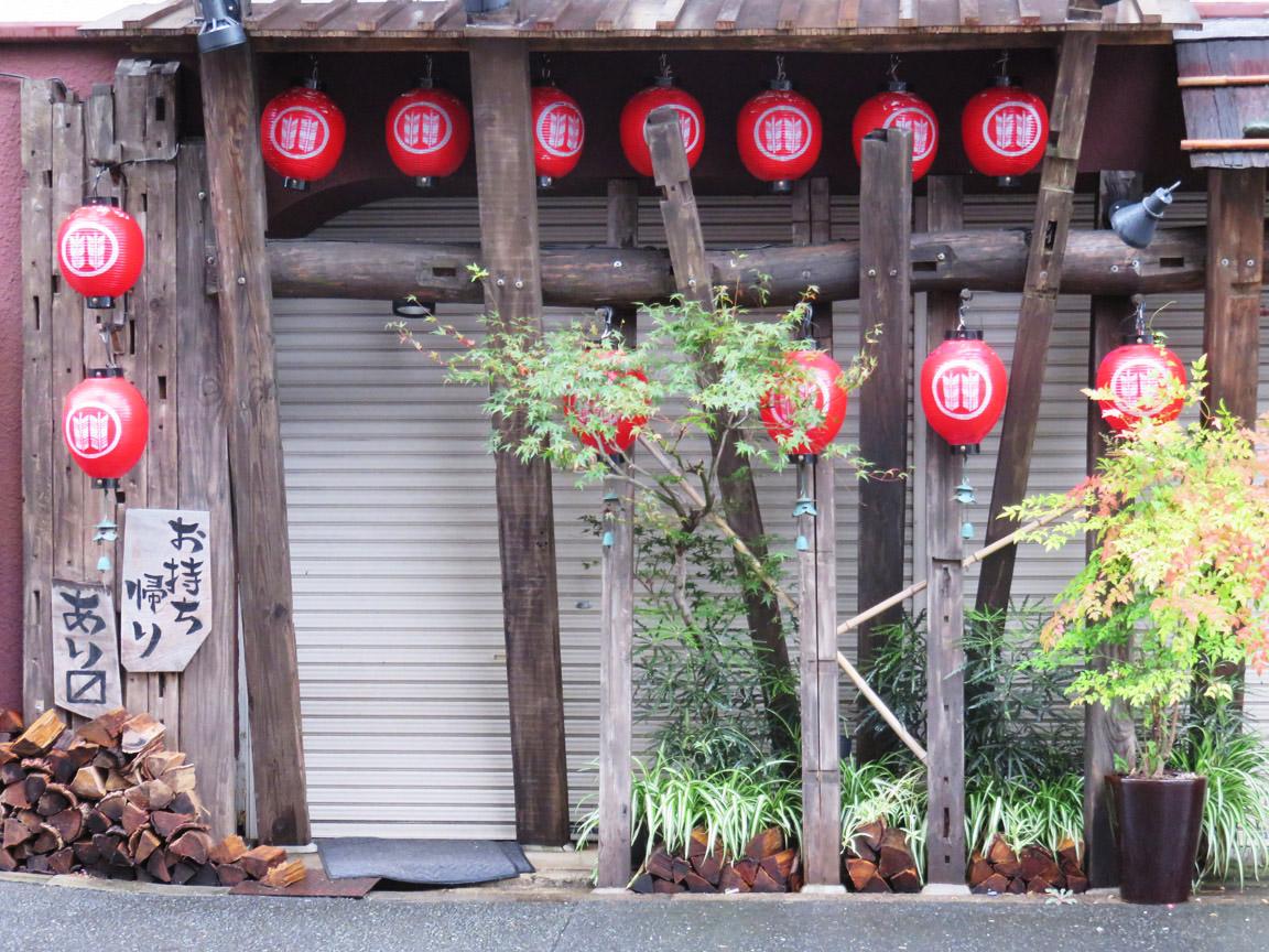 japon_osaka_streets3
