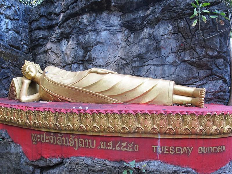 laos_luang_prabang_phu_si (20)
