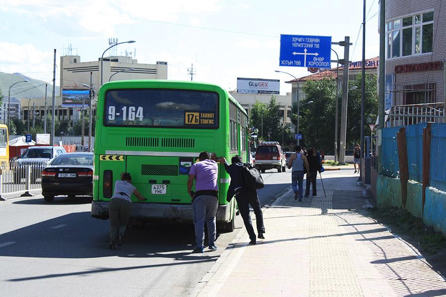 mongolie_UB_bus