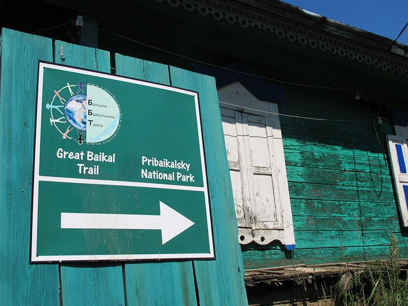 GreatBaikalTrail (5)