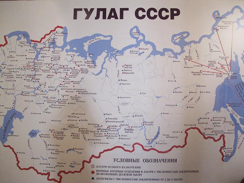 Moscou, obtenir le visa pour la Mongolie