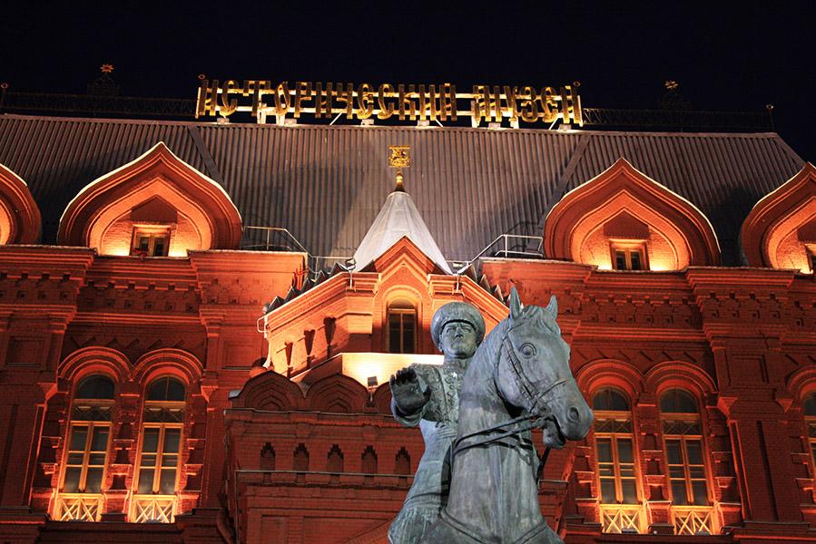Moscou, plage rouge de nuit
