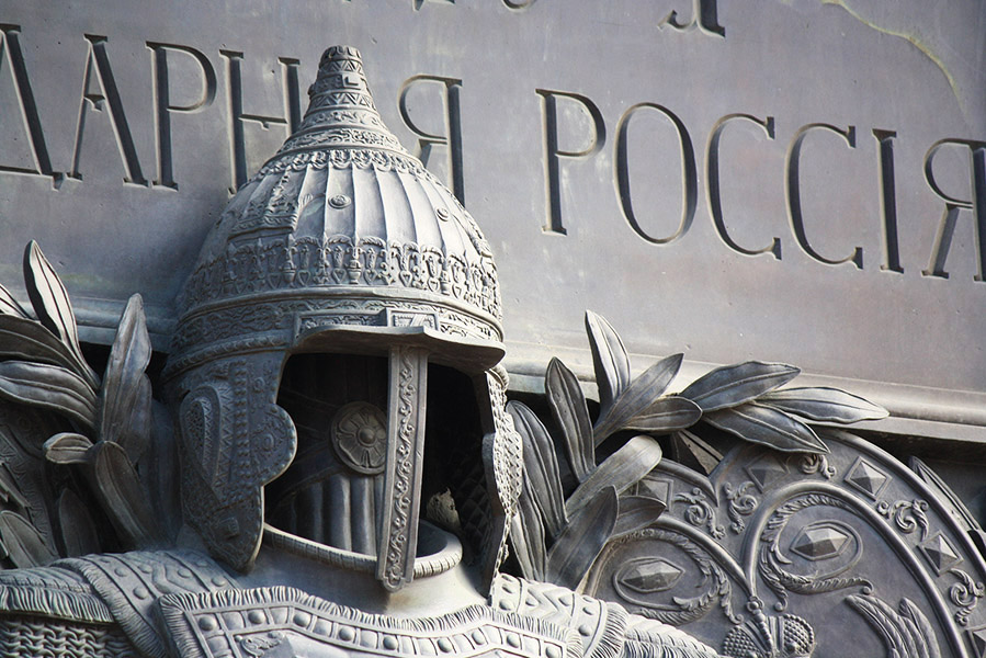 Enregistrement de visa en Russie