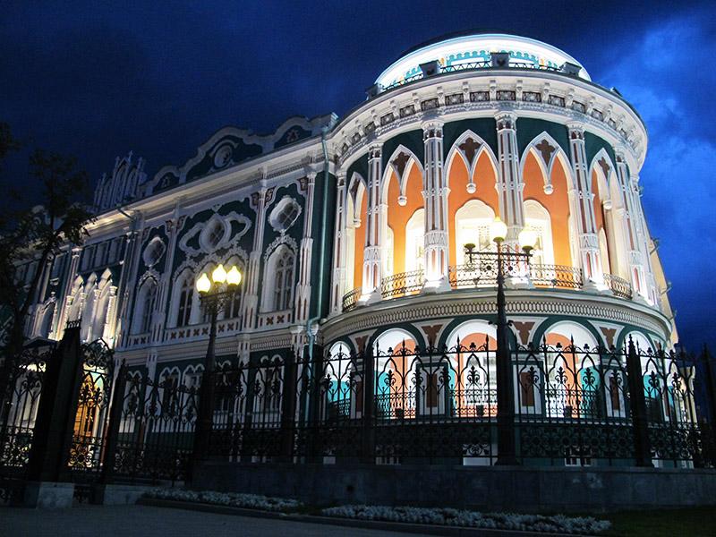 Ekaterinbourg (10)