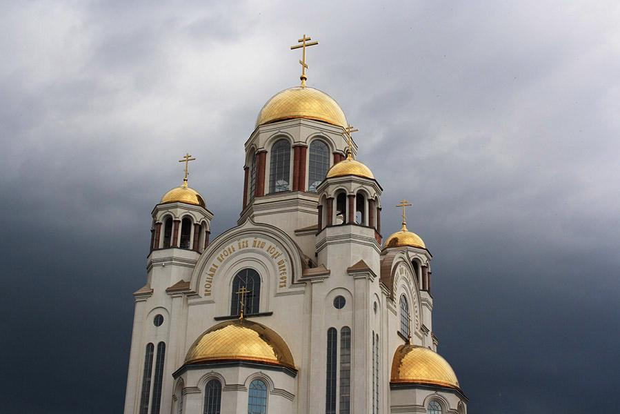 Ekaterinbourg (5)