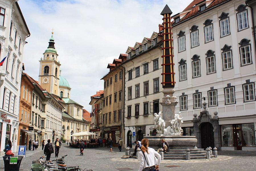 La rue principale de Ljubljana