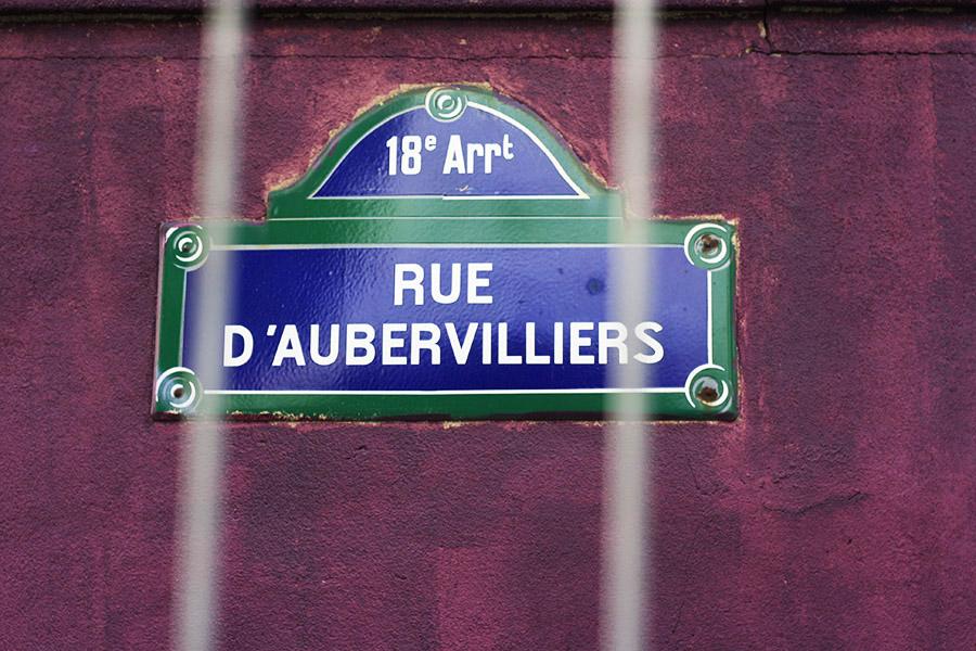 Paris_RosaParks (2)