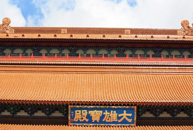 HongKong_LantauIsland-10